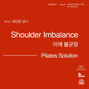 Shoulder Imbalance Pilates Solution